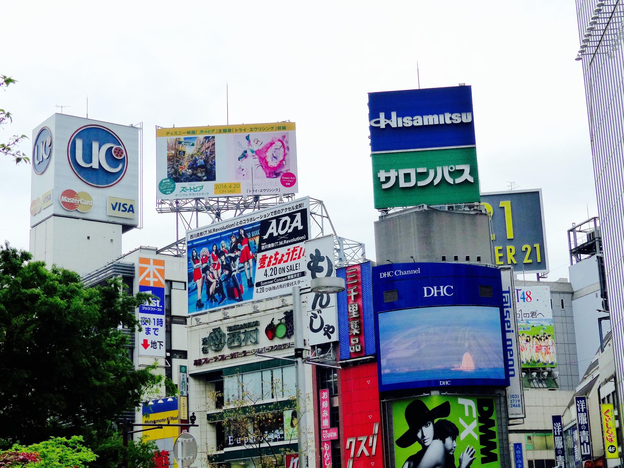 Shibuya blog voyage japon
