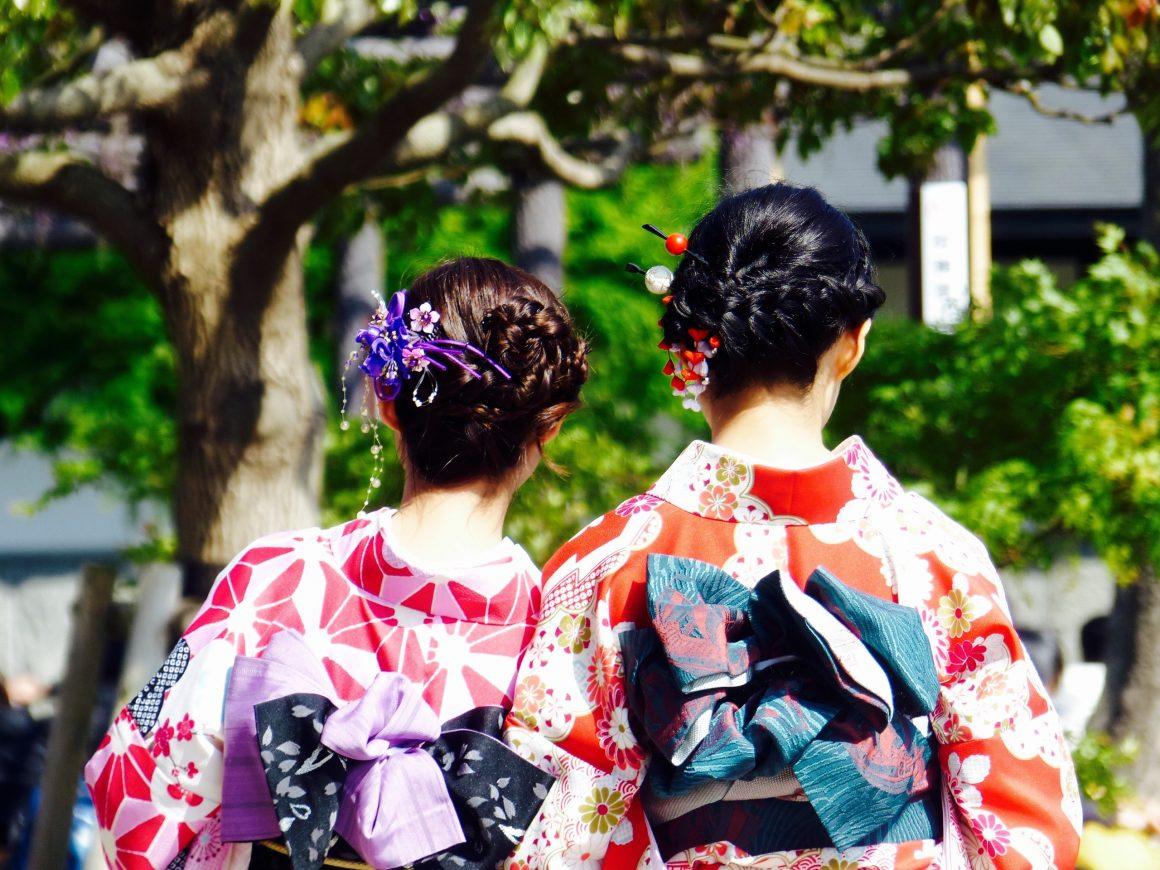 Tokyo Japon Blog Voyage