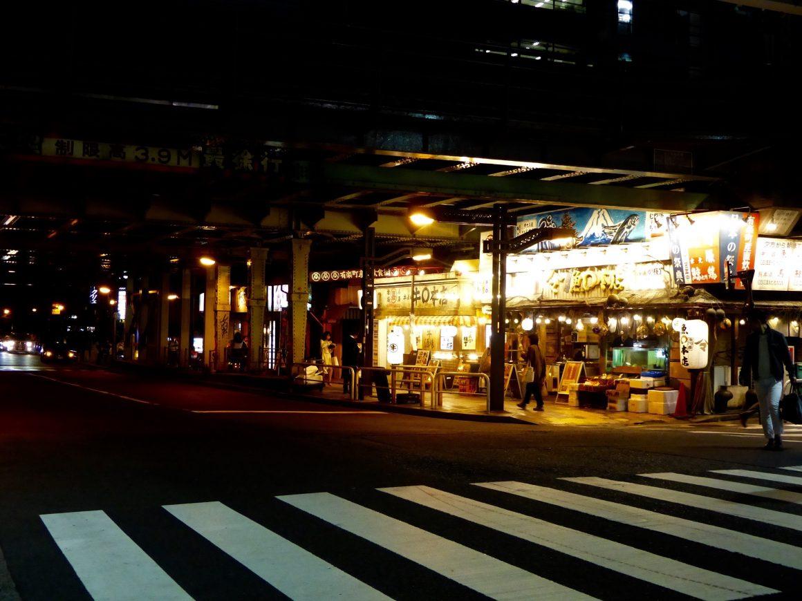 tokyo blog voyage japon