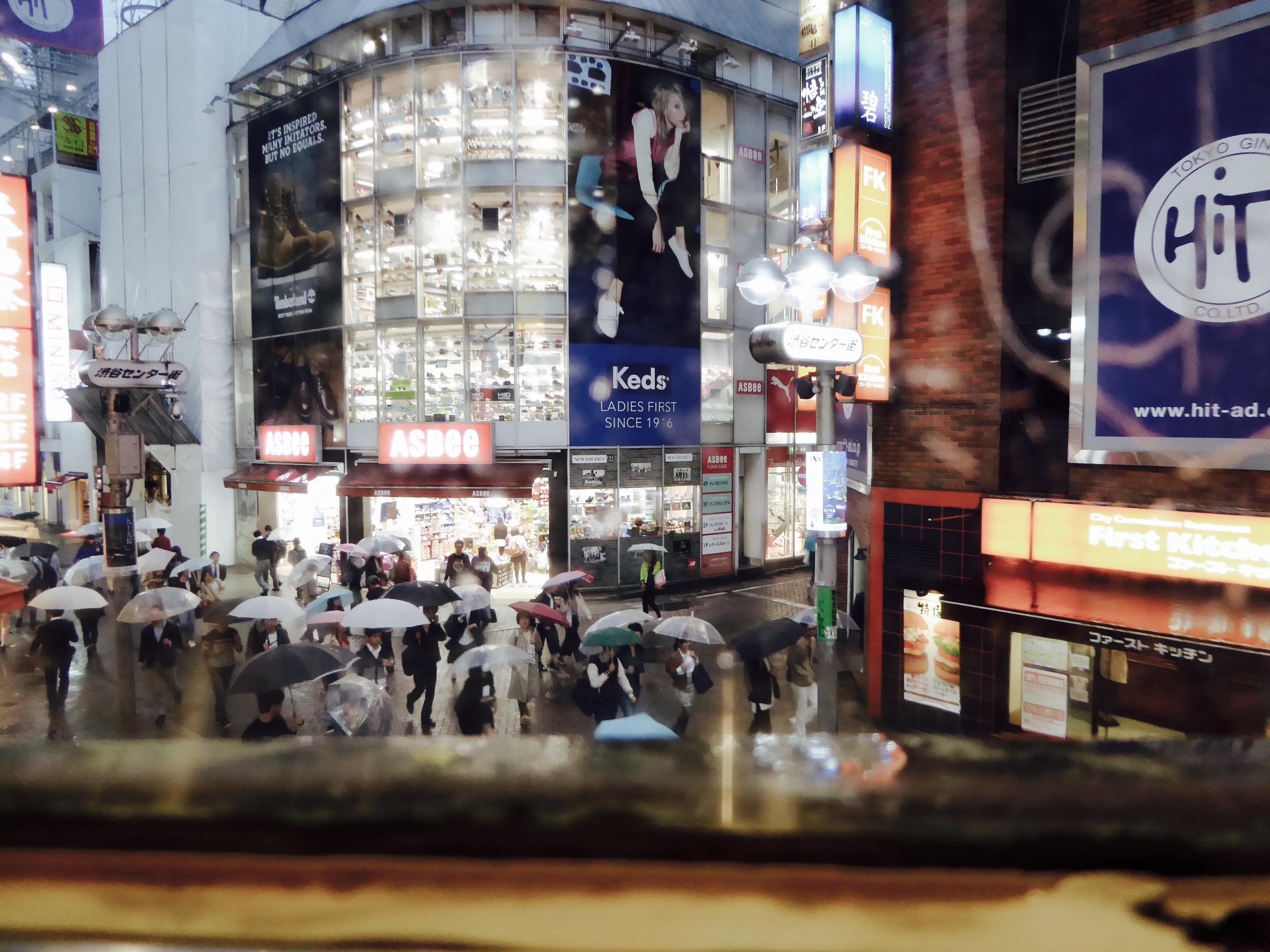 Blog voyage Tokyo